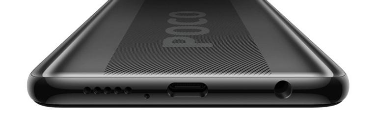 Xiaomi представила бюджетный смартфон Poco X3 NFC