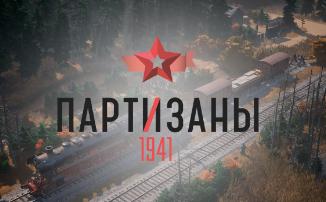 Розыгрыш ключей от закрытой беты Partisans 1941