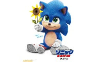 В японском рекламном ролике показали малыша Соника