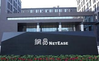 Шанхай получит новую киберспортивную арену за $710 млн