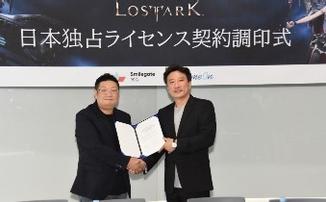 Lost Ark - Стал известен издатель игры в Японии