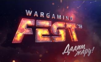WG Fest 2018 уже начался!