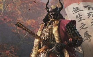 Sekiro: Shadows Die Twice - Карта локаций и новая порция геймплея