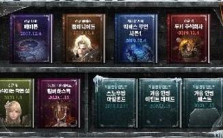 Lost Ark - Релиз корейской версии