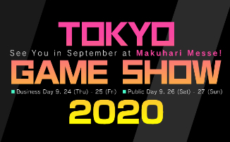 [COVID-19] Tokyo Game Show 2020 переносится в онлайн