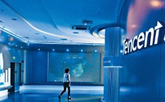 Tencent приобрела 29% Funcom