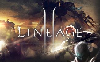 Lineage 2 – Результаты осад замков 17 мая 2020 года