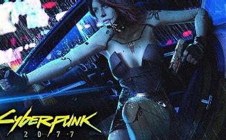 Cyberpunk 2077 - Система прогрессии