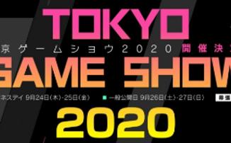 На Tokyo Game Show 2020 расскажут про новые консоли