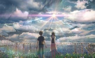Тизер-трейлер полнометражного аниме «Дитя погоды» Шинкая Макото