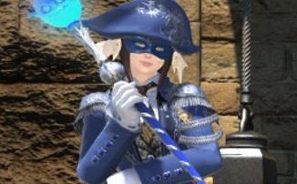 Гайд: Final Fantasy XIV - Профессия Blue Mage