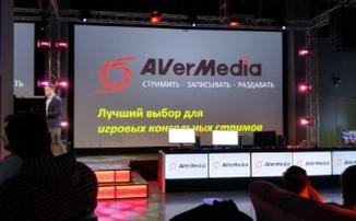 Презентация нового поколения карт-захвата от AVerMedia
