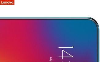Новый смартфон от Lenovo получит экран во всю лицевую панель