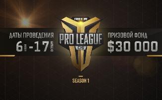 Free Fire Pro League CIS - Количество участников поражает!