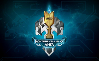 League of Legends - Unicorns of Love выиграли весенний сплит Континентальной лиги