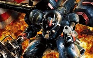 Metal Wolf Chaos от From Software выйдет 6 августа