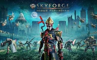 Анонсирована дата выхода обновления Skyforge «Новые горизонты»
