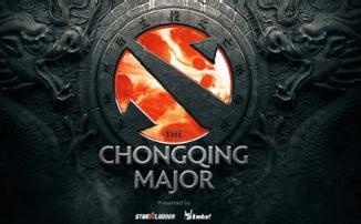 Dota 2 – Сегодня состоится гранд-финал The Chongqing Major