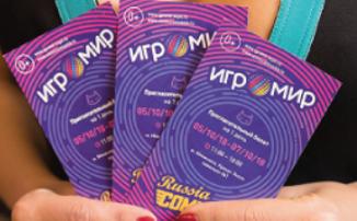 На ИгроМир 2020 и Comic Con Russia 2020 уже можно купить билеты