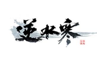 Justice Online - способы передвижения по миру и развитие вашего персонажа