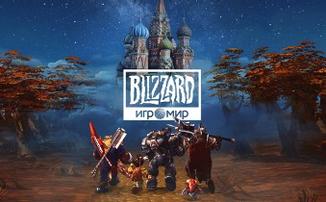 Компания Blizzard Entertainment примет участие в выставке «ИгроМир 2019»