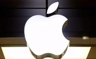 Apple анонсировала свой игровой сервис