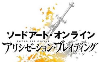 Sword Art Online: Alicization Braiding — Анонсирована мобильная RPG