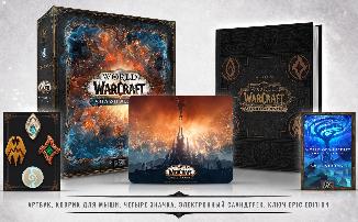 World of Warcraft: Shadowlands - Состав коллекционного издания