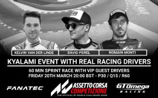 Assetto Corsa Competizione - Онлайн гонка с участием реальных пилотов состоится уже сегодня, 20 марта