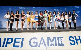На Taipei Game Show привезут несколько эксклюзивов PlayStation