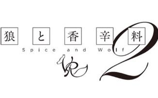 Spice and Wolf VR 2 — Опубликован любопытный арт и релизные платформы