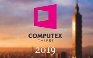 Computex 2019 - Все новости в одном месте