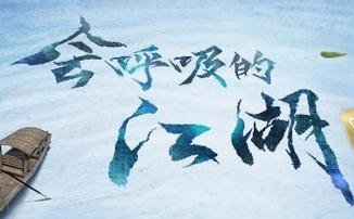 Treacherous Waters - боевая школа 血河 (Кровавая река)