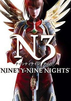 Ninety-Nine Nights Online