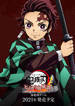 Demon Slayer: Kimetsu no Yaiba – Hinokami Keppuutan