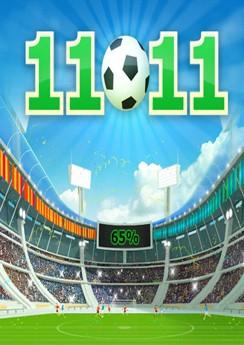 11х11: Футбольный менеджер