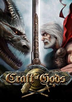 Craft of Gods (Ремесла Богов)