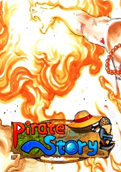 Pirate Story