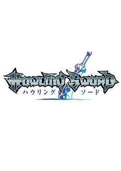 Howling Sword