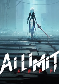 AI: Limit