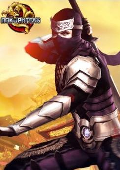 Conquer Online (Покоритель)