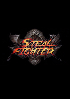 Steal Fighter
