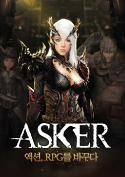 Asker: The Light Swallowers