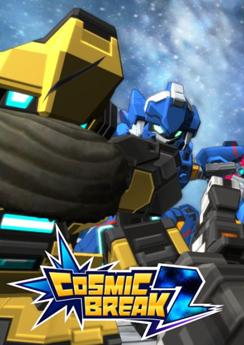 Cosmic Break 2