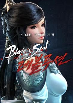 Blade & Soul Revolution