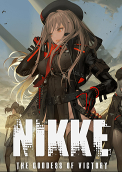 NIKKE: The Goddess Of Victory (Project: «NIKKE»)