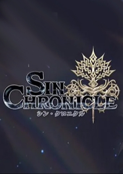 Sin Chronicle