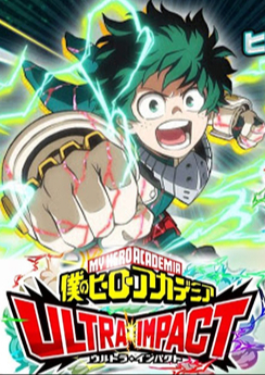 My Hero Academia: Ultra Impact