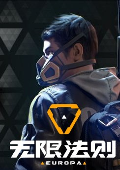 Ring of Elysium (Europa)