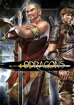 9dragons (9драконов)